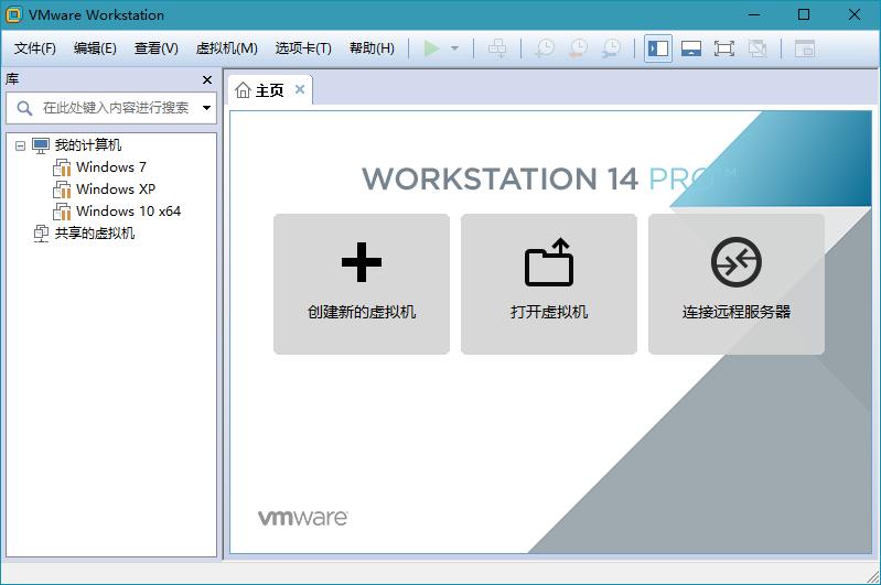 Vmware14.0,Vmware12.0,Vmware121.0,Vmware10.0,Vmware2017、Vmware 2017 Pro、vm14,vm12,vm11,vm10,vm精简版,vm绿色版,vmware精简版,vmware绿色精简版,vmware安装版,vmware虚拟机,vmware注册机,vmware注册密钥,VMware专业版,vm许可证,vm产品密钥,vm激活密钥,vm许可证,VMware激活密钥,VMware官方版,VMware绿色版,VMware免安装版、VMware Workstation Pro 14.1.0 / 12.5.8 with Keygen