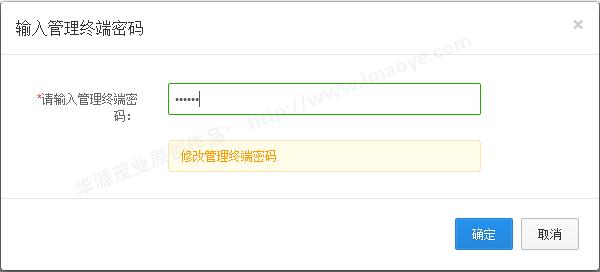 PHP环境,Windows 4
