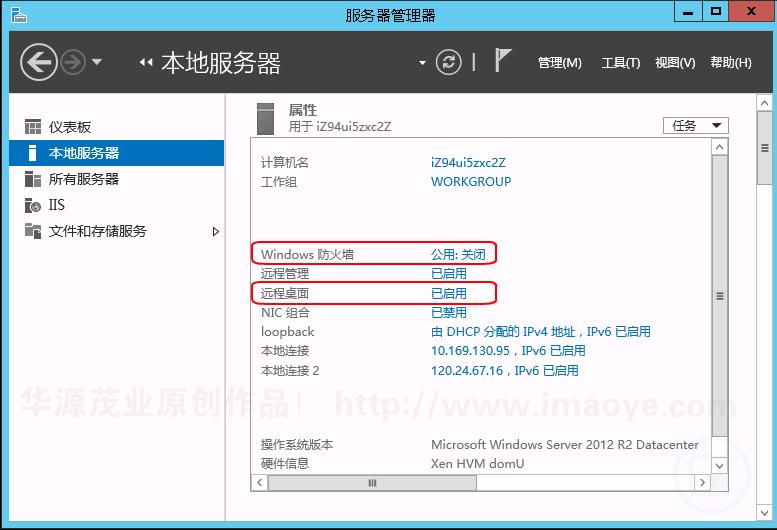 PHP环境,Windows 8