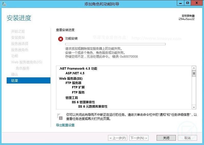 PHP环境,Windows 11