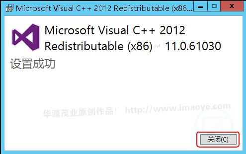 exe,Windows 5