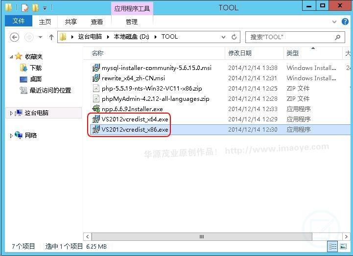 exe,Windows 2
