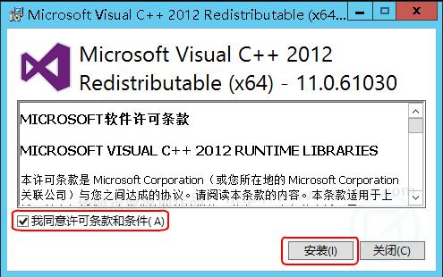 exe,Windows 6