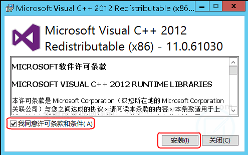 exe,Windows 3