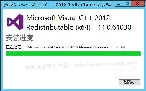 exe,Windows 7