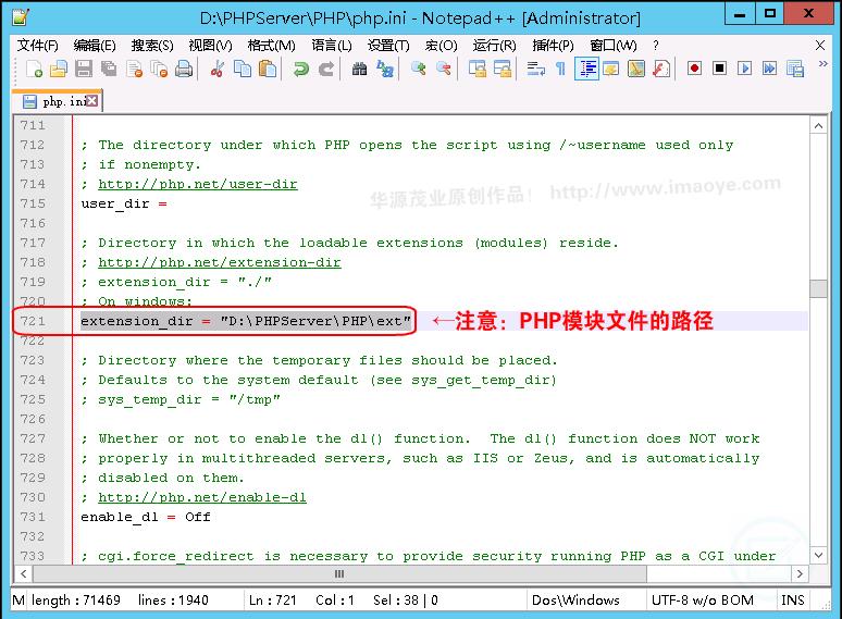 exe,Windows 14