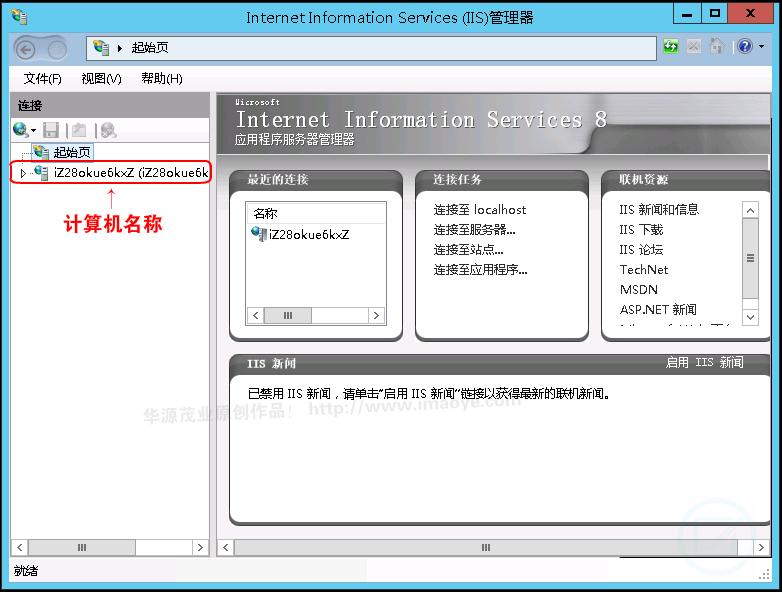 exe,Windows 22