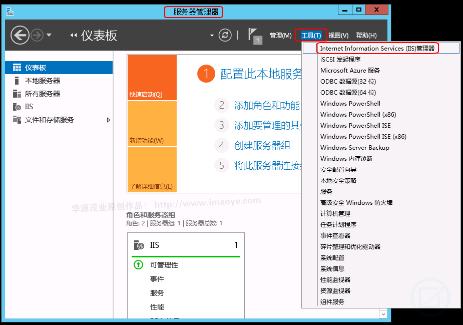 exe,Windows 21