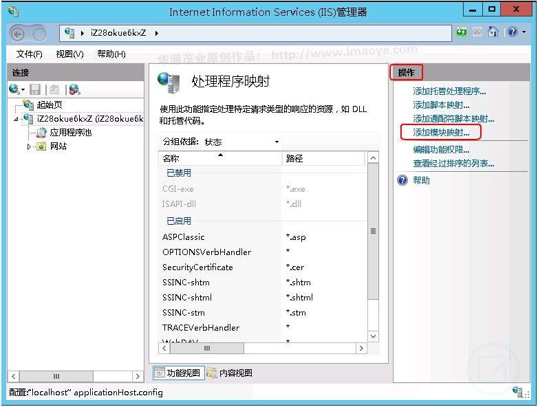 exe,Windows 24