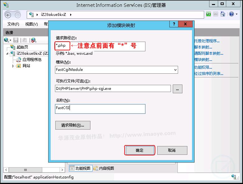 exe,Windows 25