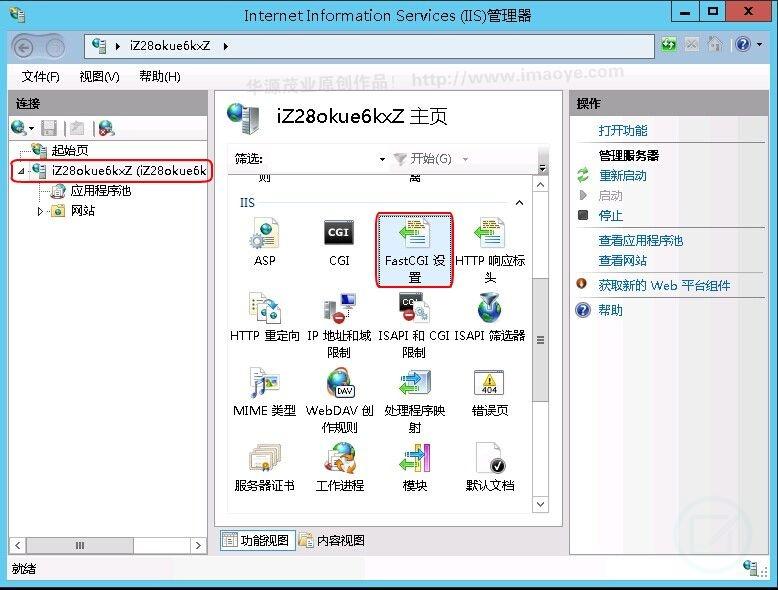 exe,Windows 27