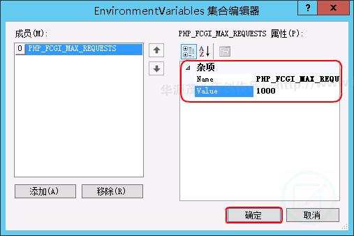 exe,Windows 30