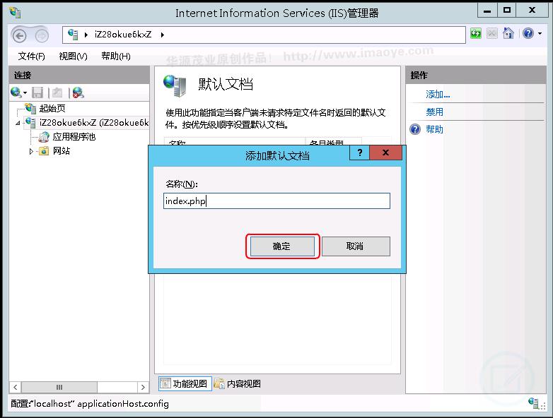 exe,Windows 33