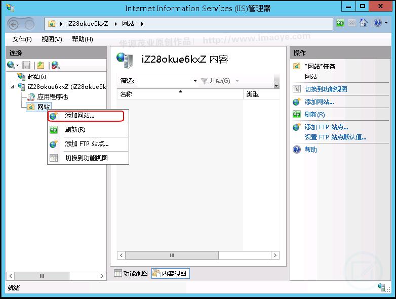 exe,Windows 36