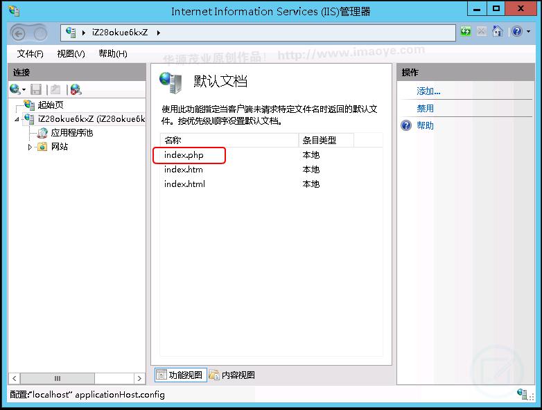 exe,Windows 34