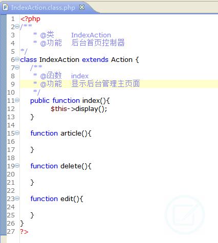 thinkphp,代码实例 11