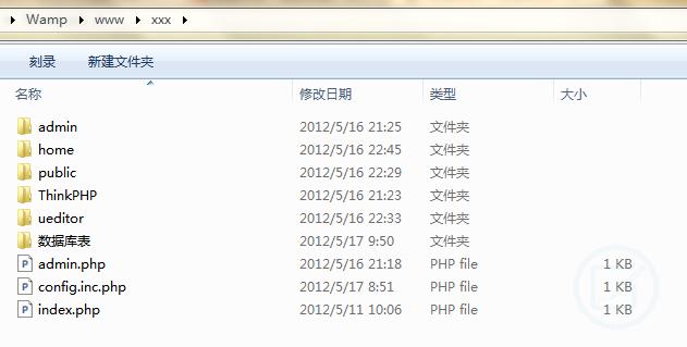 thinkphp,代码实例 14