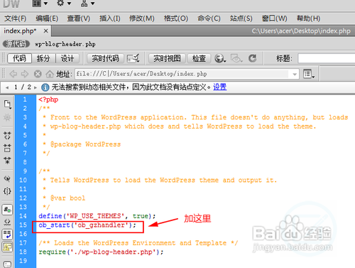 gzip,Wordpress 1
