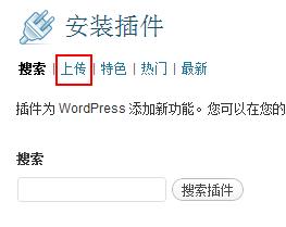 gzip,Wordpress 5