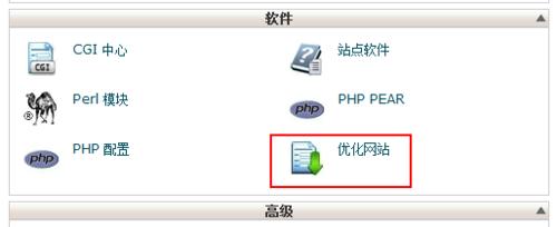 gzip,Wordpress 8