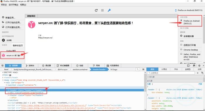 代码,前端开发 2