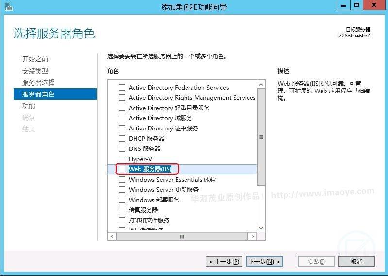 iis8,Windows 6