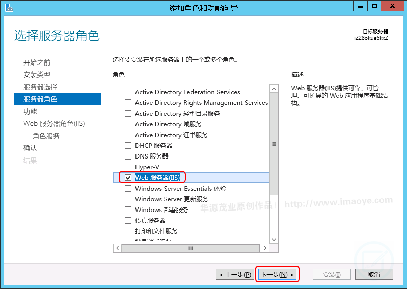iis8,Windows 8