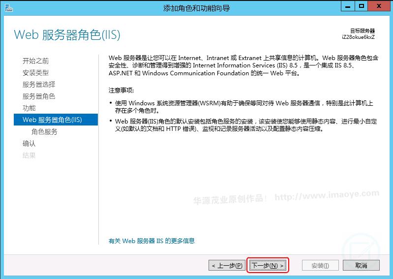 iis8,Windows 10