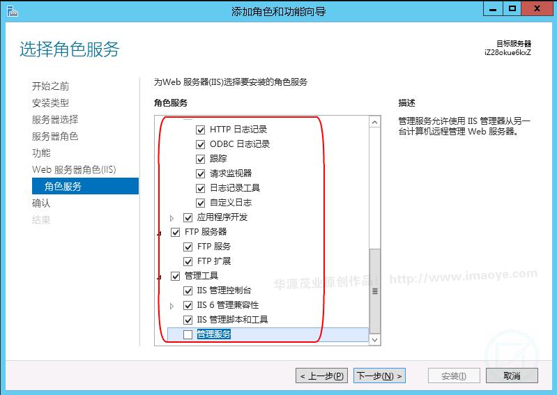 iis8,Windows 12