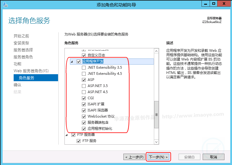 iis8,Windows 13
