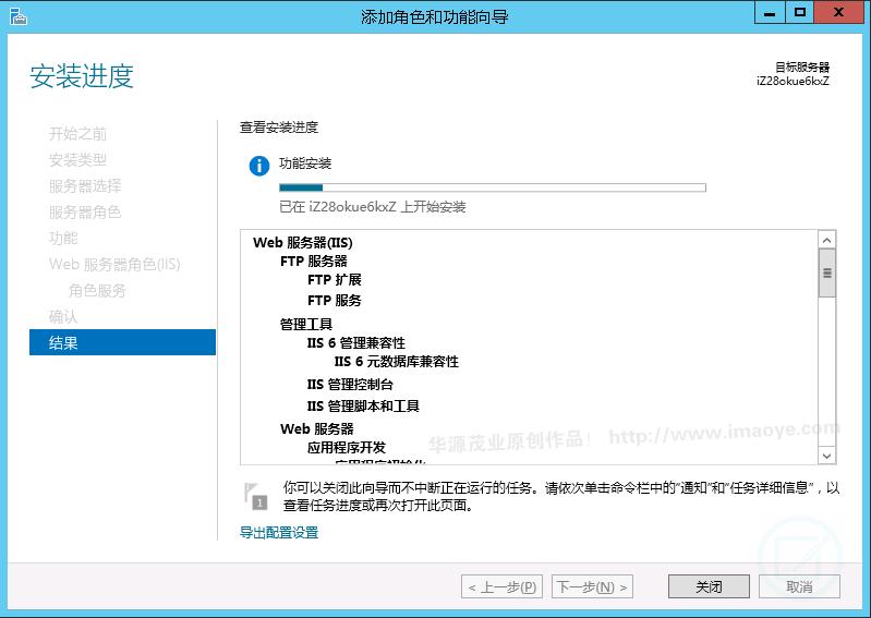 iis8,Windows 15