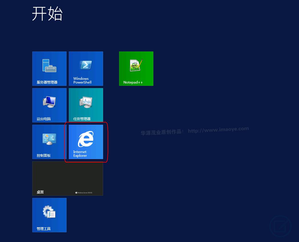 iis8,Windows 18