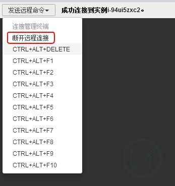 ecs,Windows 9