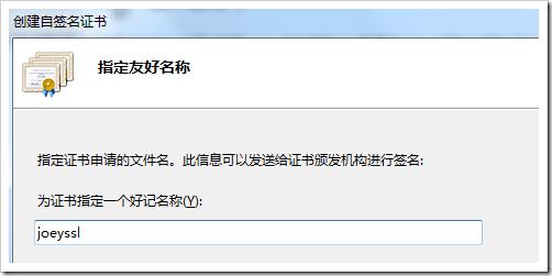 ssl,Windows 4