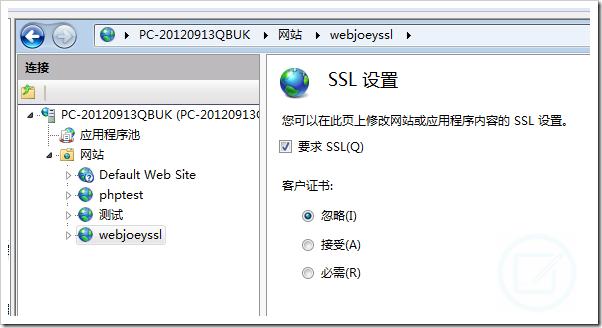 ssl,Windows 2