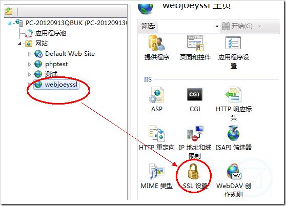 ssl,Windows 10