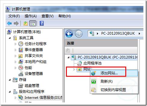 ssl,Windows 6