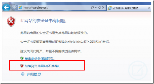 ssl,Windows 13
