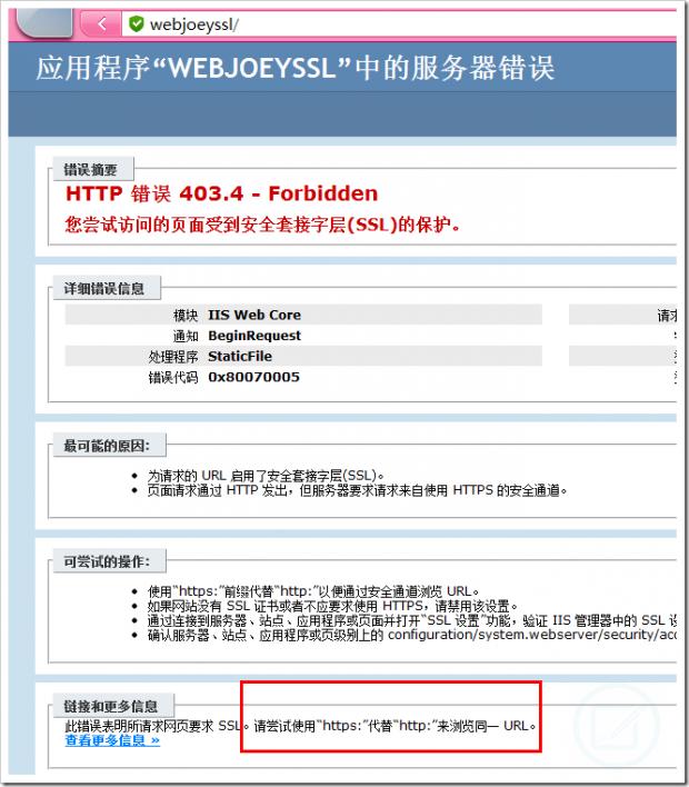 ssl,Windows 12