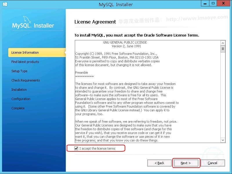 mysql,Windows 4
