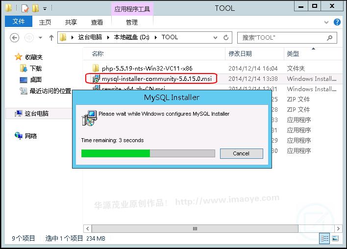 mysql,Windows 2