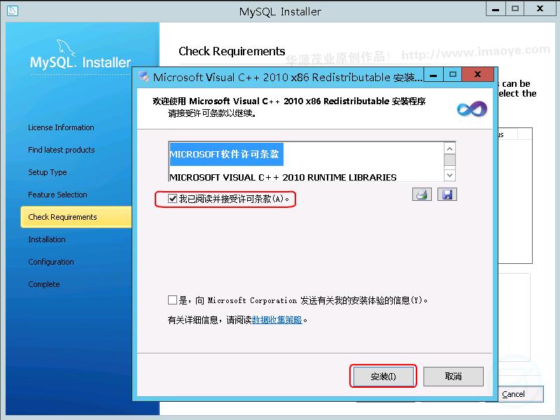 mysql,Windows 10