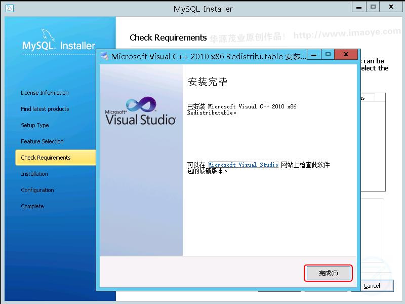 mysql,Windows 11
