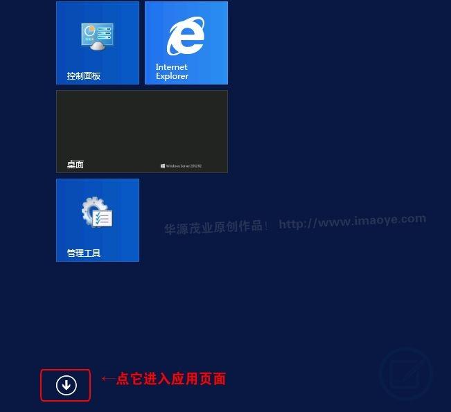mysql,Windows 26