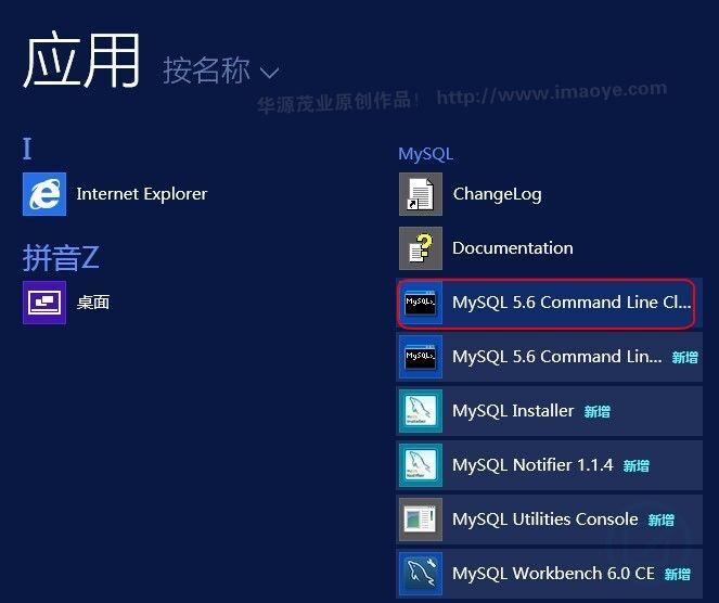 mysql,Windows 27