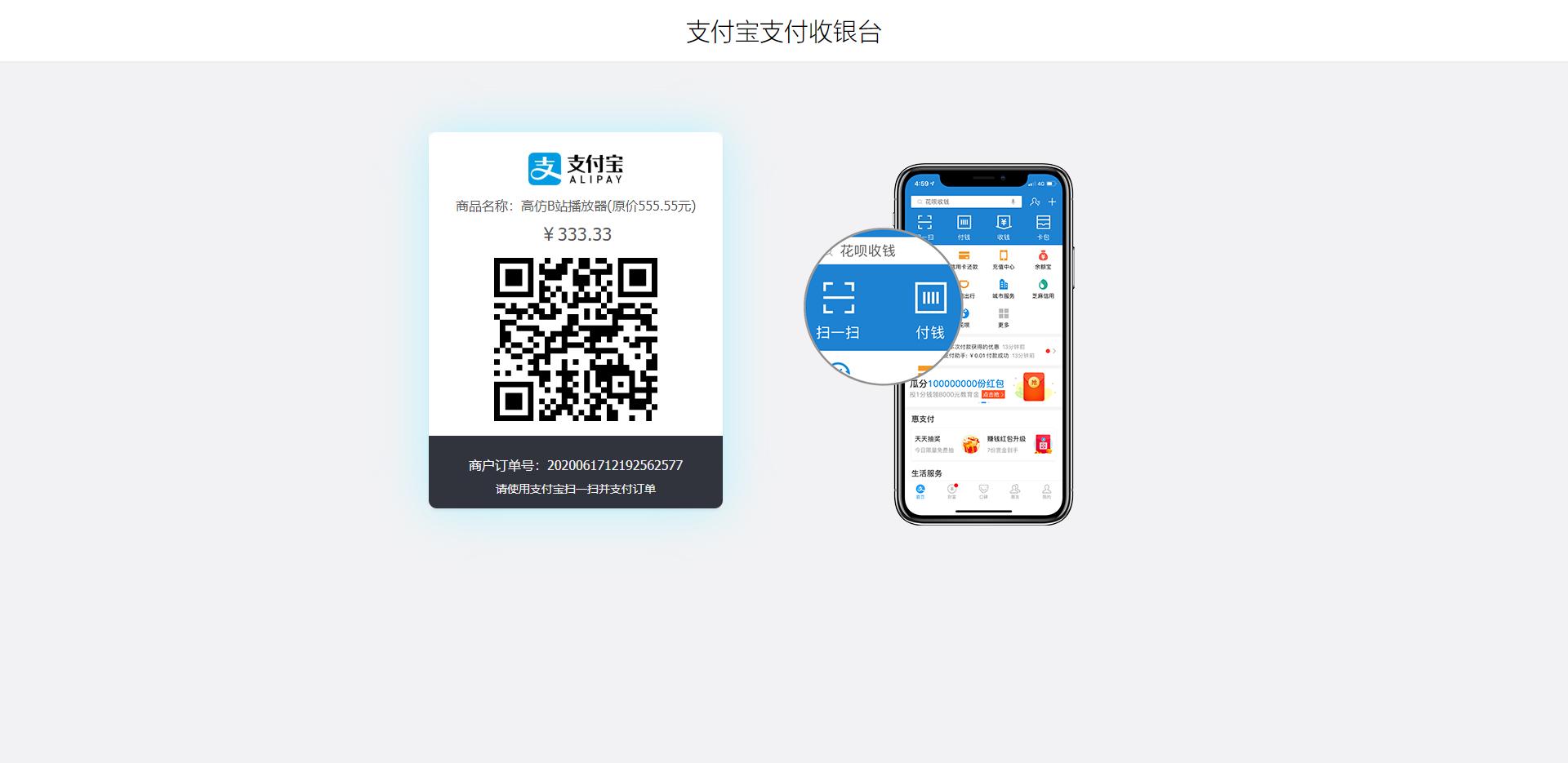 【全网首发】最新版small发卡网源码 V1.0.1_世界资源网