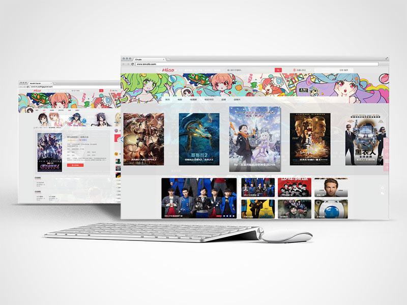 众筹定制苹果cms10《Hico影视网》大型视频网站全站模板